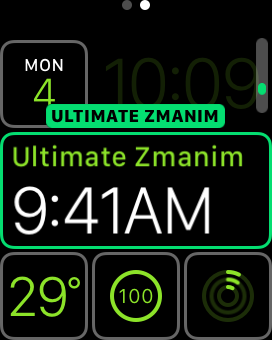 A screenshot of Ultimate Zmanim on watchOS